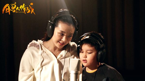 王艳与儿子王泓钦