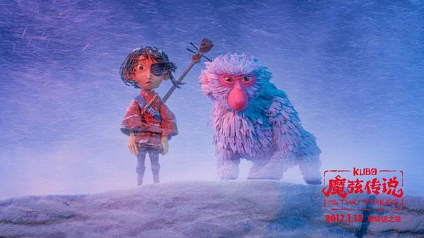 风雪中凌乱的久保与猴子