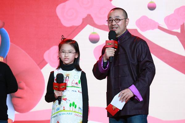 刘仪伟和女儿刘乐思