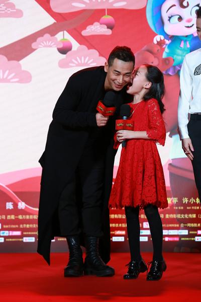 小玫瑰调皮亲爸爸赵文卓