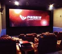 卢米埃深圳汇港IMAX影城