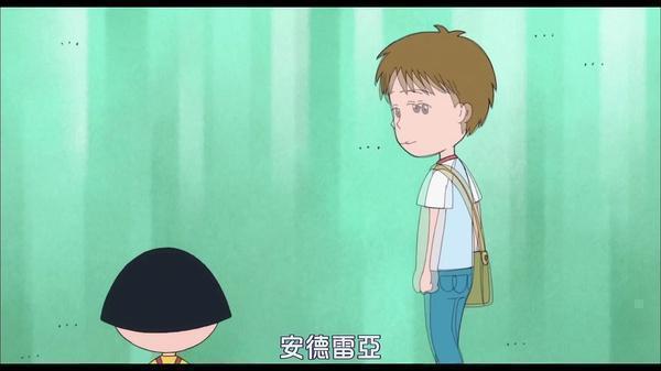 樱桃小丸子:来自意大利的少年