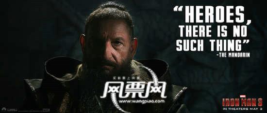 """此前唐·钱德尔在接受好莱坞媒体采访时曾爆料,《钢铁侠3》将完全颠覆前作,托尼·斯塔克会遭遇到一个能力似乎没有界限的强敌的挑战,这个人毁坏了斯塔克的生活,摧毁斯塔克的斗志,导致钢铁侠险些丢掉性命,而斯塔克只有依靠着自己精良的高科技的装备、过人的聪明才智以及身边好友的帮助才能揪出真正的幕后元凶。唐·钱德尔也透露称《钢铁侠3》中托尼和盟友们的关系将更加紧密,他们之间也经历了更多不为人知的磨难。新款海报中全副武装、身陷火光四溅环境中的""""战争机器&rdqu"""