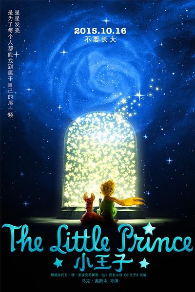 和电影《小王子》出品方一起成立了儿童艺术教育基金,用来帮助自闭症