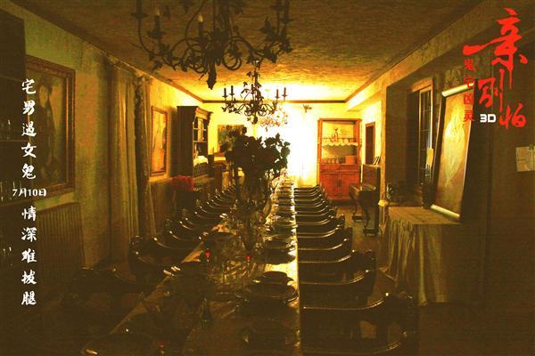阴森欧式房子的图片