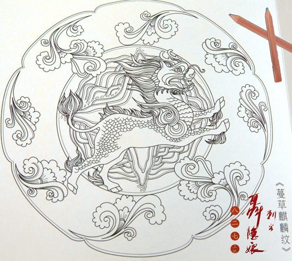 麒麟图手绘