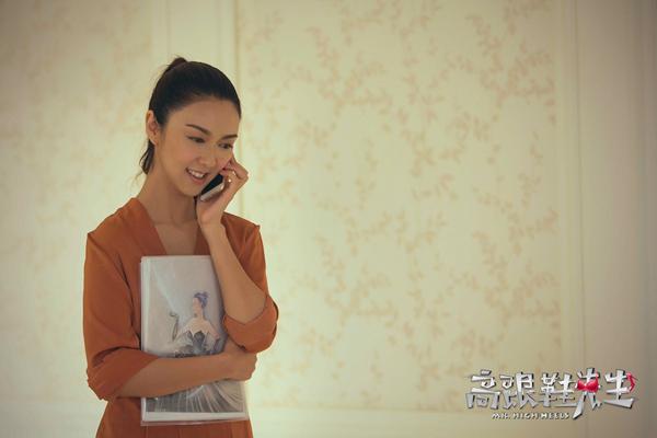"""《高跟鞋先生》曝""""女装杀""""版海报杜江惊艳同档期电影"""