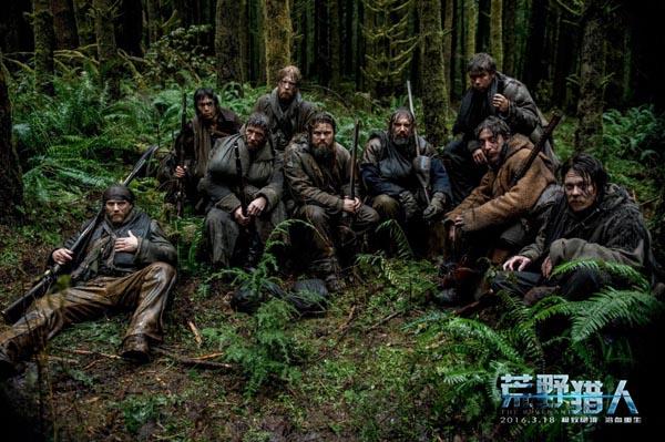 電影院荒野獵人海報